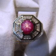 batu permata, batu mulia, cincin permata BEAUTIFUL NATURAL RUBY STAR