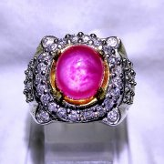 batu permata, batu mulia, cincin permata BEAUTIFUL RUBY RING